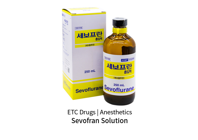 Sevofran Solution